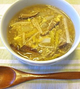 モーウィの中華スープ